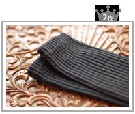 絹のレッグウォーマー黒