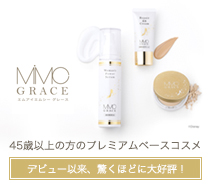 MiMC GRACE