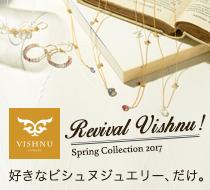 ビシュヌコレクション2017春