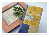 守護天使の紅茶